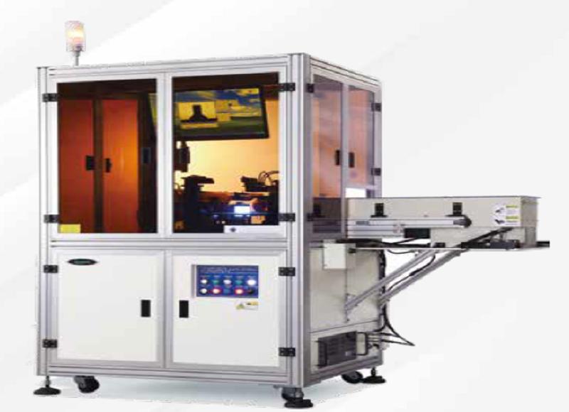 Optik Kontrol ve Ayıklama Makinaları